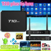 Quality Dragonworth Android Mini Pc Tv Box Smart Tv Converter Mali-450 8 Core GPU wholesale