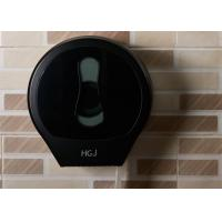 China Classic Black Dourable Jumbo Toilet Roll Dispenser 100mm Paper Wide on sale