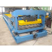 Quality 1250mm Metal Roof Tiles Making Machine Plated with Chrome on Surface wholesale