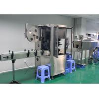Quality Easy operation auto bath bomb sleeve sealer shrink labeling machine & shrink tunnel packing machine wholesale