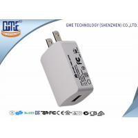 Quality White 5V 2.5a Universal USB Power Adapter for CCTV Camera , CE / FCC / ROHS wholesale