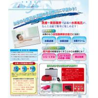 Quality Chuanghui Popular Portable MCS-II ABS White/Blue Bath Machine Active Hydrogen spa with FCC/CE/PSE/NQS wholesale