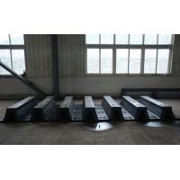 Quality Arch Type Marine Rubber Fender Suitable For All Kinds Of Ports & Docks wholesale