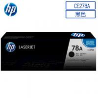 China HP Black Toner Cartridge CE278A HP 78A Print Toner Cartridge on sale
