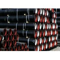 China 6m FBE Coated Pipe Internal / External Anti Corrosion Coated Surface Treatment on sale