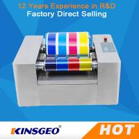 Quality 3-5 Minutes Ink Mixing Machine With Adjustable Distributing Time 250w wholesale