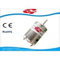 Quality High Speed 19600RPM 24 Volt Permanent Magnet Dc Motors For Hair Dryer wholesale