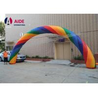 Quality Colorful Inflatable Entrance Arch Rainbow Birthday Party Entrance Decorations wholesale