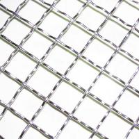Quality Hot Dipped Galvanized Iron / Stainless Steel Square Crimped Wire Mesh With Solid Structure wholesale