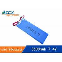 Quality 7.4V lipo battery with 3500mAh lithium polymer battery pack 6040105 pl 6040105 2S1P wholesale