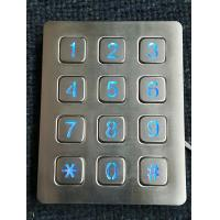 China 3X4 vandal resistance stainless steel back lighted numeriic keypad on sale