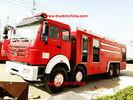 China Beiben 3138 8x4 water foam fire truck 9000~12000L factory