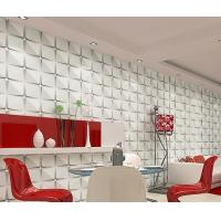 Cheap 3d Wall Panel 500*500 mm Spray Colored Home Decor Wallpapers for Hall for sale
