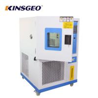 Quality 86 ~ 106Kpa SUS # 304 Stainless Steel High And Low Temperature Test Chamber With Air Cooled Condenser wholesale