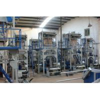 Quality SJ65 Various Size Plastic Film Blowing Machine OEM / ODM Available wholesale