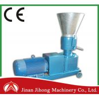 Quality Fish Feed Pellet Making Machine wholesale