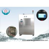 Quality Horizontal Loading Compact Steam CSSD Sterilizer with PLC Controlled wholesale
