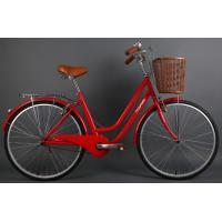 Buy cheap Cheap steel colorful 26 OL city bicicle for lady  with Shimano 7 speed with pvc basket from wholesalers