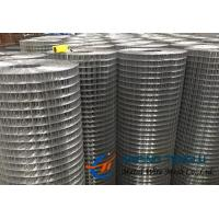 Quality Stainless Steel Welded Wire Mesh for Making Basket and Shopping Cart wholesale