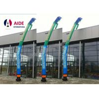 Quality Event Exhibition Inflatable Air Dancer Colorful Inflatable Advertising Man wholesale