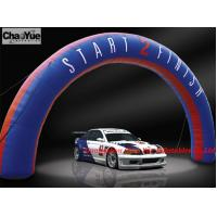 Quality 2015 Hot Sale New Arrival Inflatable Arch (CY-M1858) wholesale