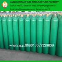 China high quality argon gas cylinder price on sale