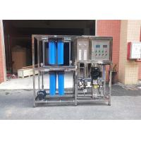 Quality ISO CE Approved Reverse Osmosis Water Treatment Plant With UPVC Filter wholesale