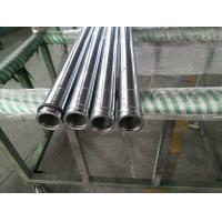 Quality Pneumatic Cylinder Stainless Steel Hollow Bar Induction Lardened wholesale