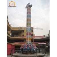 Quality Drop Tower Amusement Park Thrill Rides , Fall Tower Frog Hopper Ride wholesale