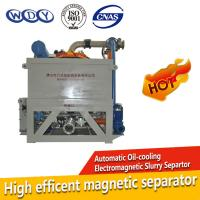 Quality Automatic oil cooling electromagnetic separator for slurry wholesale