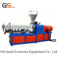Filling Masterbatch Caco3 Double Screw Extruder Machine Low Noise For Granulation