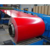 Quality Alloy 1050 1060 Decorative Aluminum Coil Color Coated for wall cladding / facade wholesale
