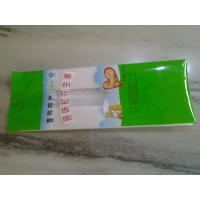 Buy cheap PE accordion pocket bag for food packaging from wholesalers