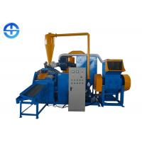 Quality Eco - Friendly Scrap Copper Wire Recycling Machine 50HZ Stable Operation wholesale