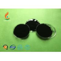 Quality SGS Approval Rubber Carbon Black N220 - 0.8MPa Tensile Strength Map wholesale