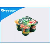 Matt Shiny Surface Aluminum Sealing Film For Dairy Cups High Moisture Barrier
