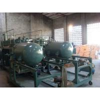 China NRY Car Motor Oil Recycling Machine,Used Oil Regeneration Equipment on sale