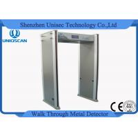 Quality Public Area Portable Metal Detector Archway / Walk Through Security Scanners 24 Detecting Zones wholesale