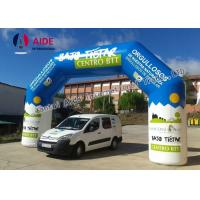 Quality Blue Marathon Channel Inflatable Archway Rental Outdoor With CE SGS Certificate wholesale