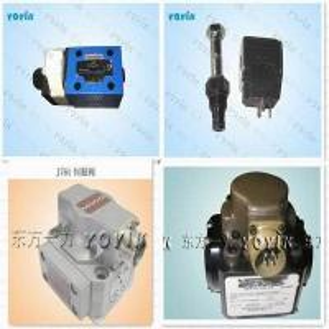 Quality Deyang Dongfang yoyik best selling Braking Magnet D125A-413000A wholesale