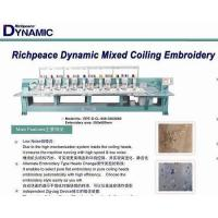 Quality Mixed Coiling Embroidery Machine wholesale