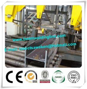 China Durable H Beam CNC Plasma Cutting Machine For Metal Saw Blade 2.2kw on sale