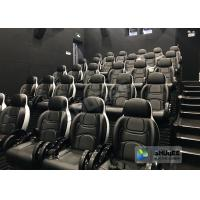 Quality Fun And Exciting Electric 5D Cinema System , Solid & Stable Movie Theater Chairs wholesale
