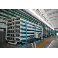Buy cheap 5-25m3 / h PLC Control Automatic Reverse Osmosis sea water treatment plant High from wholesalers