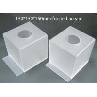 Quality Frosted rectangular tissue box holder , slide out Acrylic napkin case wholesale