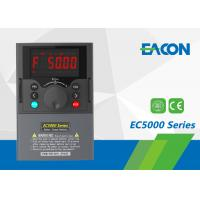 Quality Explosion Proof Variable Speed Drive Inverter For Textile / Injection Molding Machine wholesale
