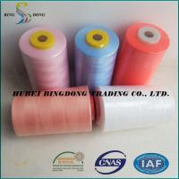 China 100% Dyed Polyester Sewing Thread  5000m/cone 20S/6 100% Polyester spun yarn Material  polyester sewing thread  Product on sale
