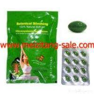 Quality Meizitang Botanical Slimming Soft Gel 100% Authenticity Guarantee wholesale