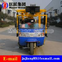 Quality XYC-200A Tricycle Hydraulic Rotary Drilling Rig portable water well drilling rig for sale wholesale