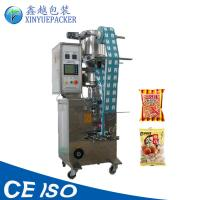 Quality Durable Automatic Rice Packing Machine , Easy Operate Salt Packing Machine wholesale